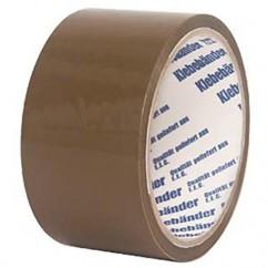 Клейкая лента широкая коричневая (75мм/66м/45мкм)